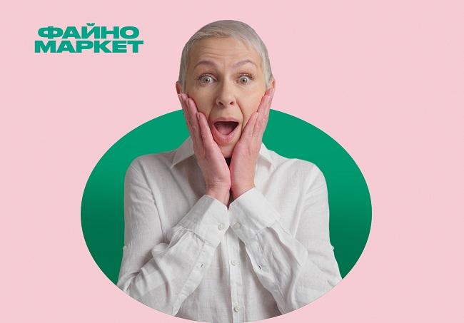 Файно маркет підтримує людей похилого віку Кіровоградщини