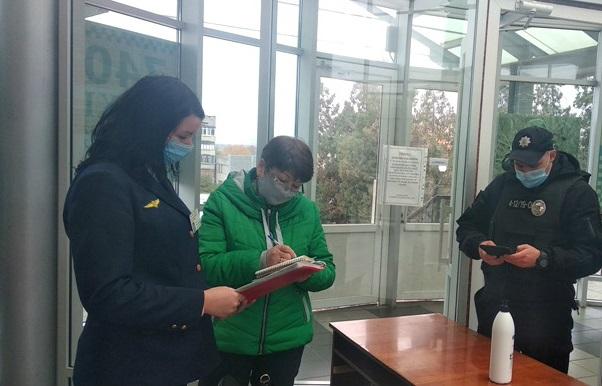 На Кіровоградщині масово порушують карантинні заходи