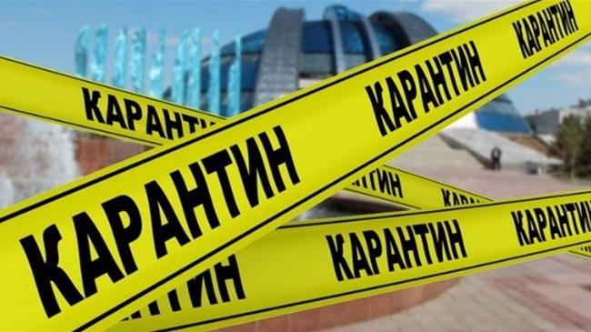 Зон не буде: в Україні повернули загальнонаціональний карантин