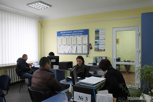 Олександрійський ЦНАП видаватиме довідки жителям сіл