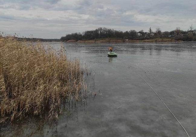 В Олександрії рибалка провалився під кригу і потонув
