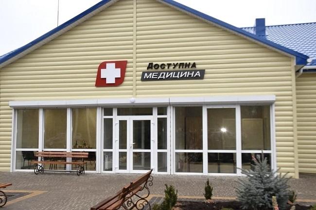 У селі Новий Стародуб добудували нову амбулаторію
