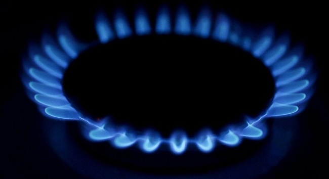 """""""Нафтогаз"""" опублікував нову ціну на газ на лютий"""