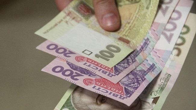 Надійшли кошти на виплату державних  допомог, пільг та субсидій