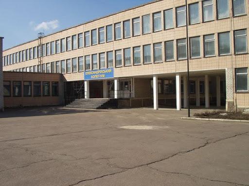 В Олександрії три навчальні заклади повернулись до опалення від «Теплокомуненерго»