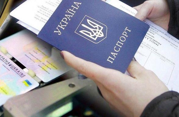 Семеро жителів Кіровоградщини подали заявку на зміну по батькові