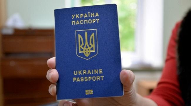 Українці з 1 січня за бажанням можуть змінити своє по батькові