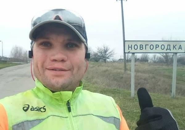 Житель Олександрії пробіг 42,2 км напередодні Різдва