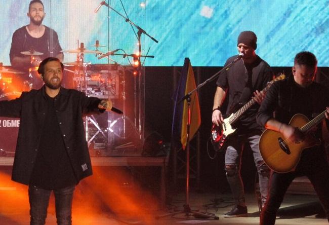 """Зорі запалали"": в Олександрії пройшов концерт гурту ""БЕZ ОБМЕЖЕНЬ"""