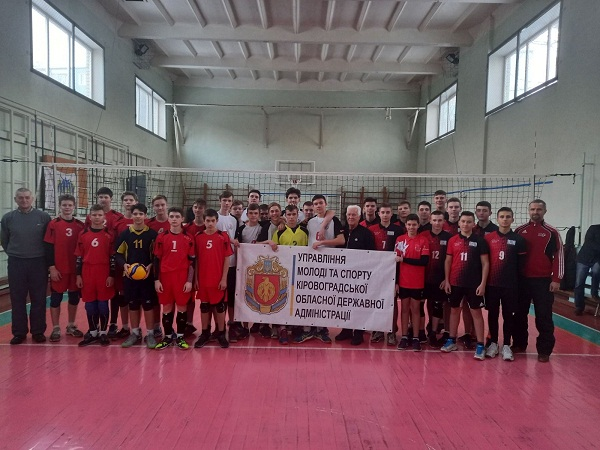 Олександрійські юнаки чемпіони області з волейболу