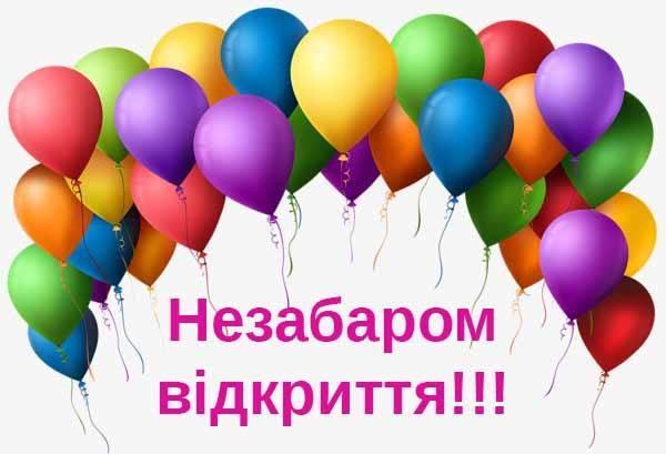 В Олександрії відбудеться святкове відкриття магазину «Мясо Їжа Свіжа»