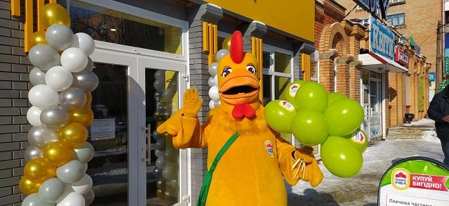 В Олександрії відбулося відкриття магазину «М'ясо Їжа Свіжа» (ФОТО)