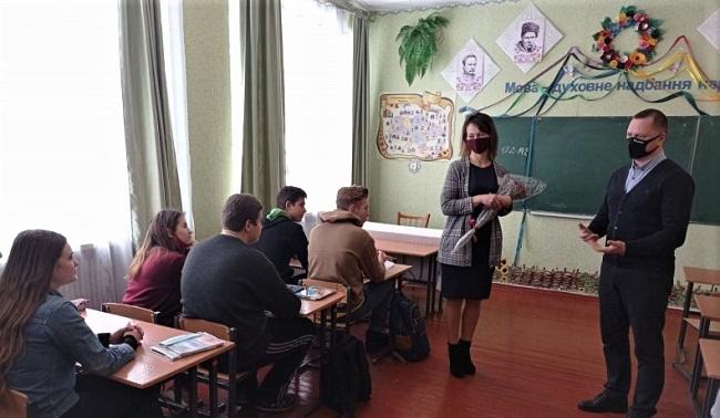 Вчителька з Олександрійщини – одна з найкращих в Україні