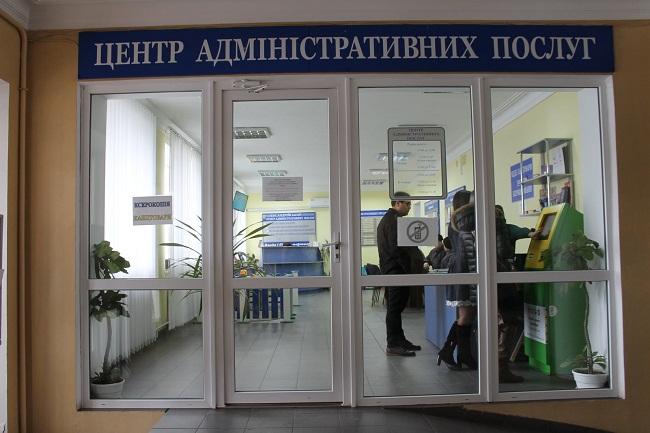 ЦНАП відновлює прийом заяв щодо реєстрації речових прав
