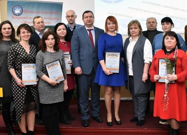 Відзначили вчителів з Олександрійщини
