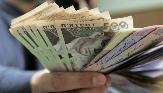 Споживачам повернули 385 тисяч гривень