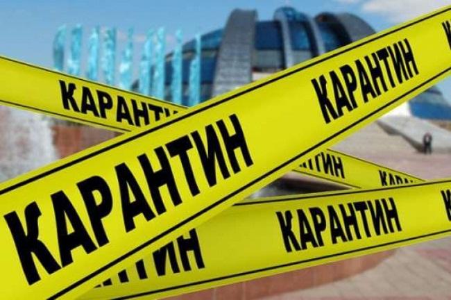 Кіровоградщина повертається до «жовтого» адаптативного карантину