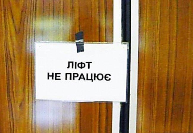 В Олександрії викрили серійного крадія ліфтових котушок