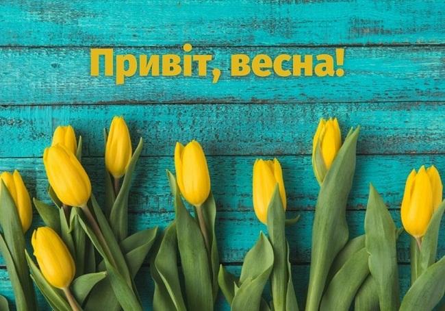 Якою буде погода на Кіровоградщині у перший тиждень весни