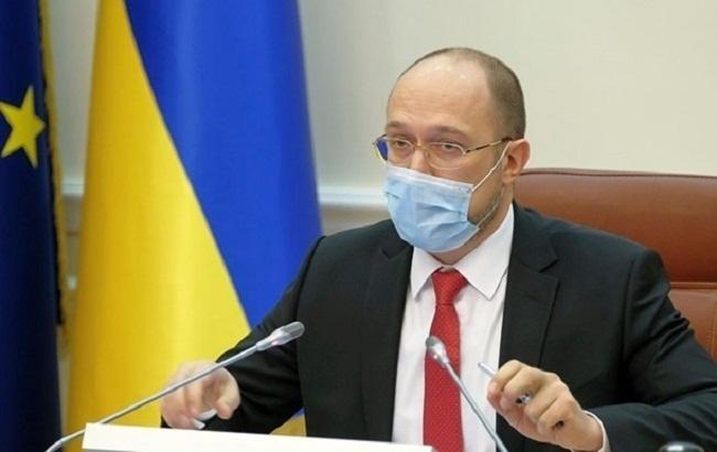 Денис Шмигаль закликав місцеву владу посилювати карантин
