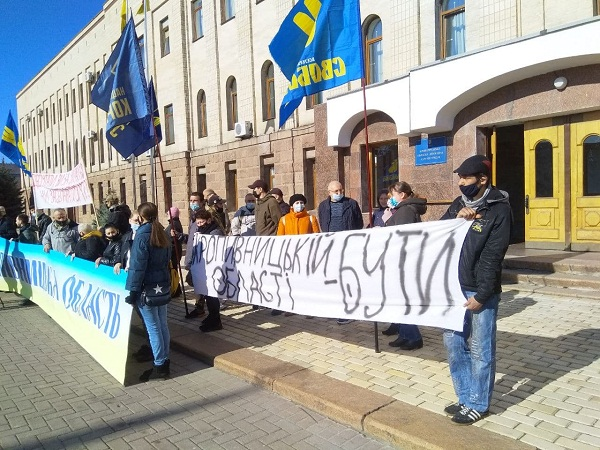У Кропивницькому мітингують за перейменування області