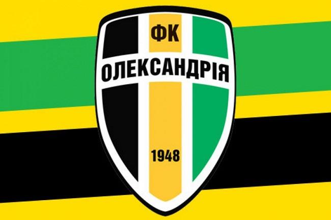 «Олександрія» дізналася суперника в півфіналі Кубка України