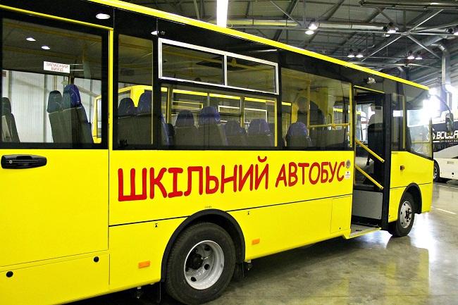 Для школярів Новопразької ОТГ придбають новий автобус