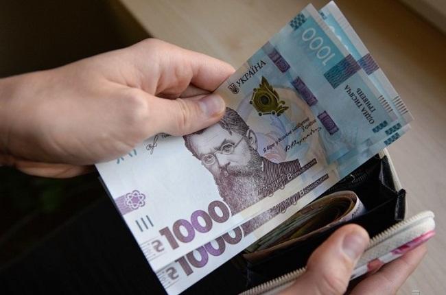 В ОДА назвали розмір середньомісячної зарплати на Кіровоградщині