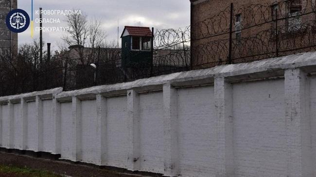 На Кіровоградщині судитимуть сімох людей за організацію наркобізнесу у виправній колонії