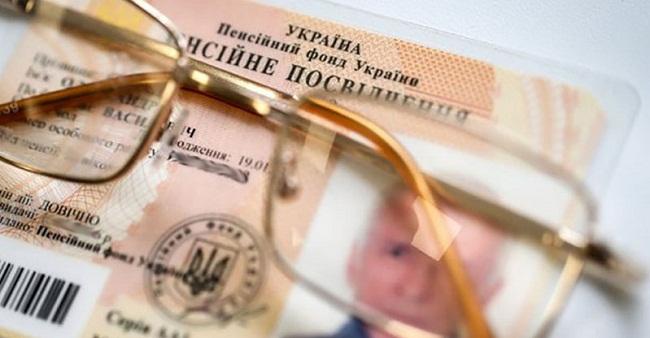 Фахівці пояснили, хто має право на пенсію за вислугу років