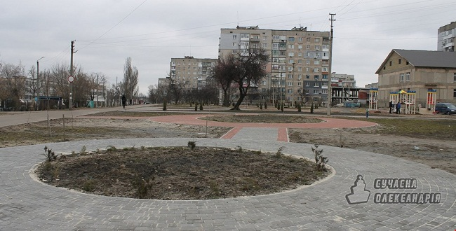 В Олександрії з'явиться сквер пам'яті Героїв АТО