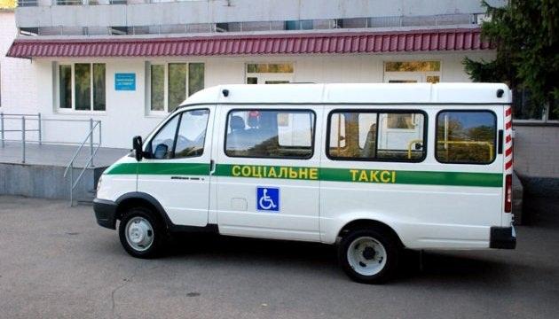 """В Олександрії """"соціальному таксі"""" розширили коло повноважень"""