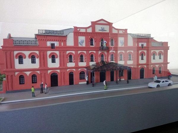 В Олександрії планують перейменувати міський палац культури