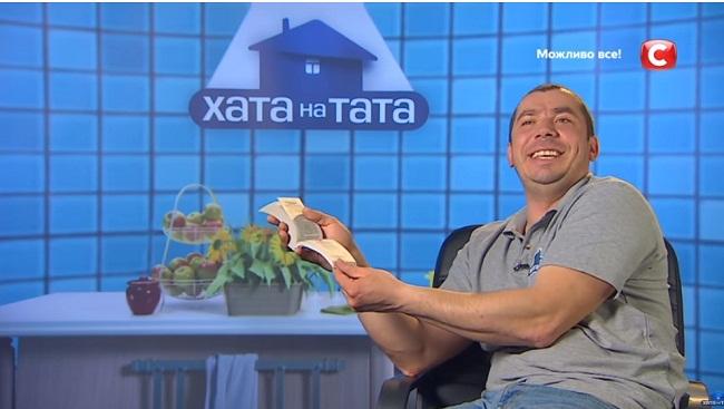 """Родина з Кіровоградщини взяла участь у телепроєкті """"Хата на тата"""""""