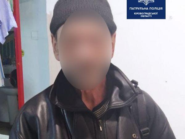 Кіровоградщина: Заробітчанин йшов пішки по трасі п'ять днів
