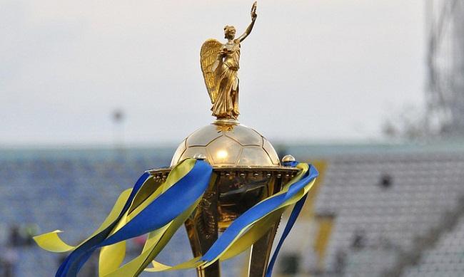 «Олександрія» – «Зоря» : дата та місце матчу 1/2 фіналу Кубка України