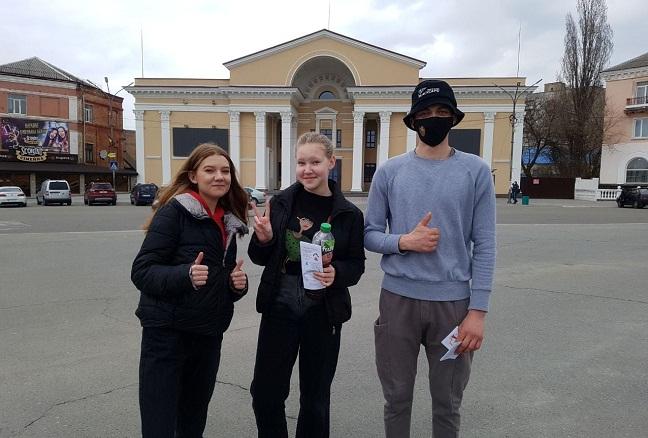 Молодь Олександрії обирає здоровий спосіб життя