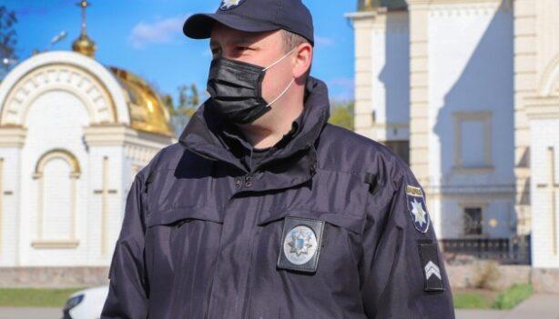Порядок під час Великодніх свят забезпечуватимуть понад 500 правоохоронців