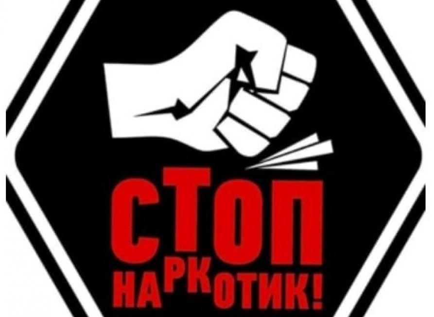 На Кіровоградщині поліція створила чат-бот для боротьби з наркозлочинністю