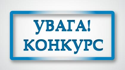 В Олександрійському міськрайонному суді відкрито 3 вакансії