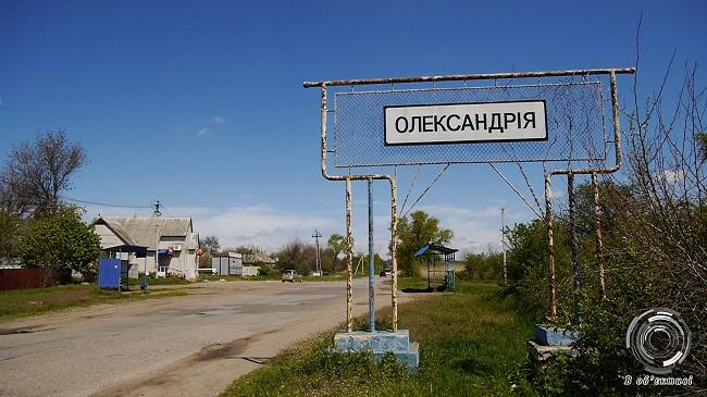 У червні розпочнуть ремонт Новопразького шосе
