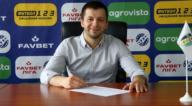 """Новим спортивним директором """"Олександрії"""" став майстер спорту з карате"""