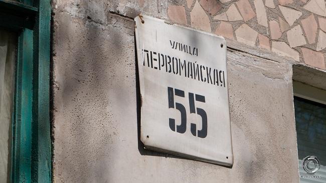 В Олександрії пограбували 81-річного дідуся