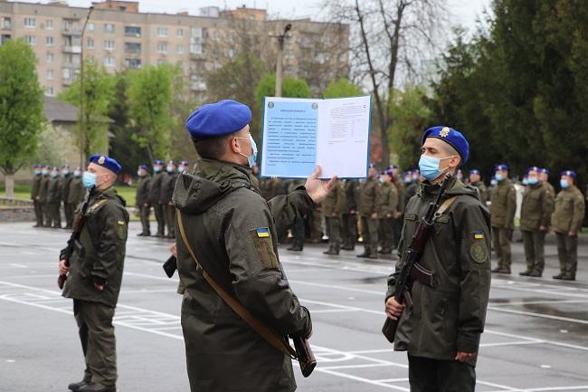 В Олександрії 17 бійців склали присягу