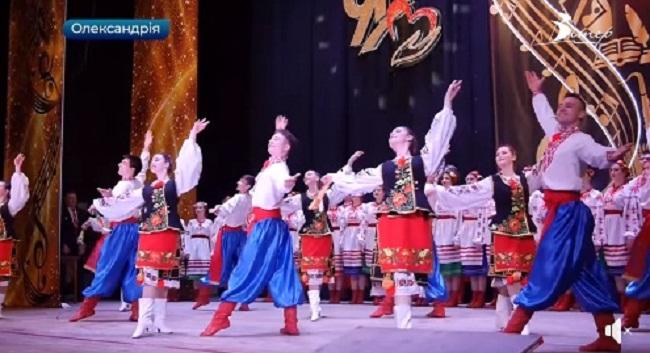 Олександрійському коледжу культури і мистецтв-90 років (ВІДЕО)