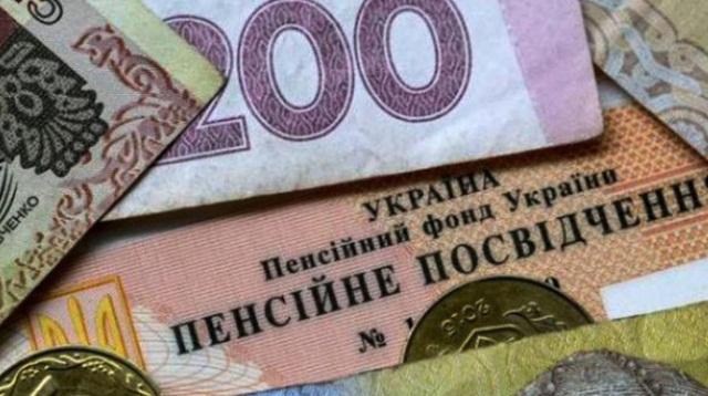 Працюючі пенсіонери Кіровоградщини отримають доплату