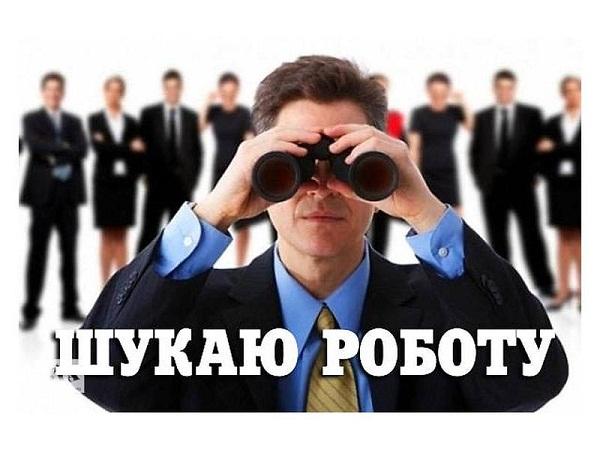 Олександрія: на одну вакансію – 20 претендентів