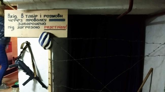 Жителів та гостей міста запрошують до … концтабору