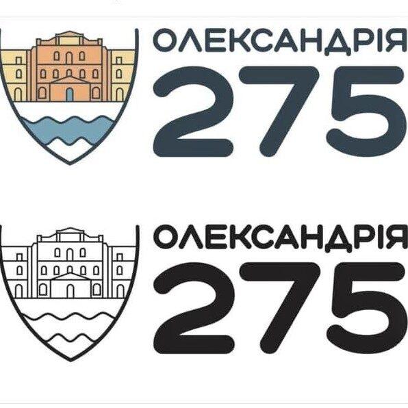 Визначено переможця конкурсу на створення логотипу до Дня міста