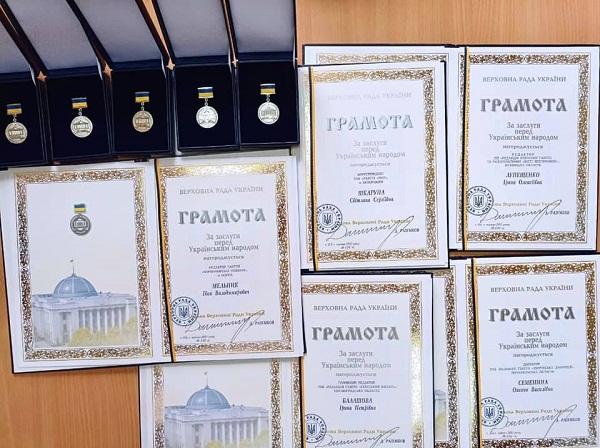 Журналістка з Олександрії отримала відзнаку Верховної Ради
